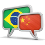 Brazil-China Customs Agreement in Force